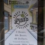 Lititz Craft Beer Fest 2014